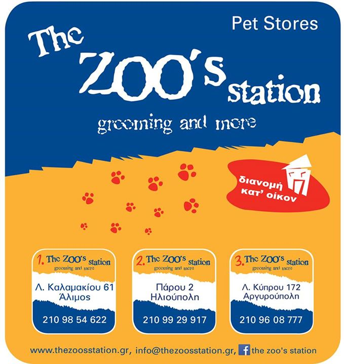 the zoo's station